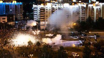 白俄羅斯大選結果遭質疑 警民爆發激烈衝突