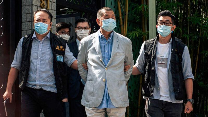黎智英等被捕 美国欧盟发声谴责