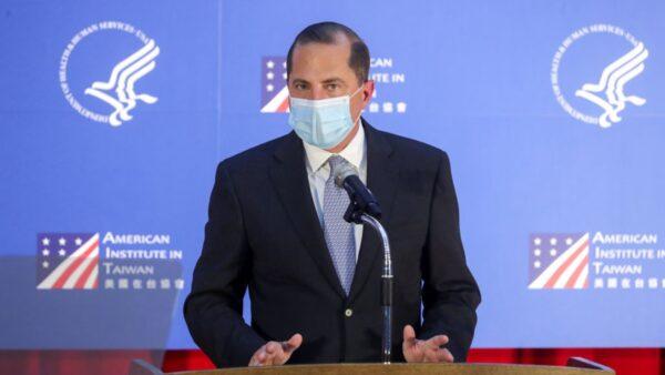 美衛生部長訪台演講:疫情不在病毒起源 而是中共