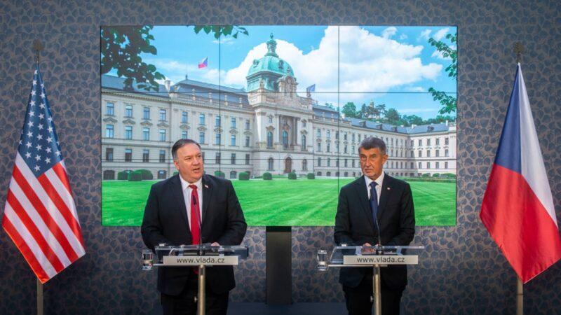 蓬佩奧捷克發表演講:推倒鐵幕 團結反共