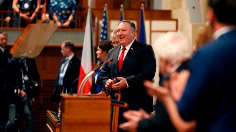 【重播】蓬佩奥在捷克参议院发表演讲