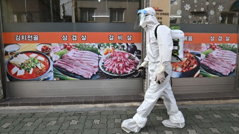 【疫情更新26】楊潔篪訪韓敏感時刻 韓國疫情破單日最高記錄