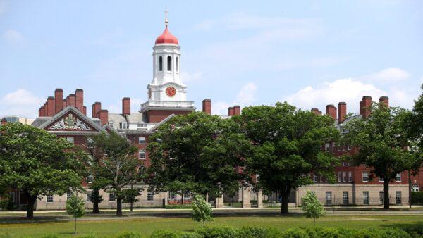 美国会要哈佛等6大名校 限时交出中共捐赠记录