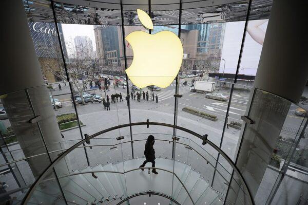 蘋果公司用5個月 跨過2兆美元市值里程碑