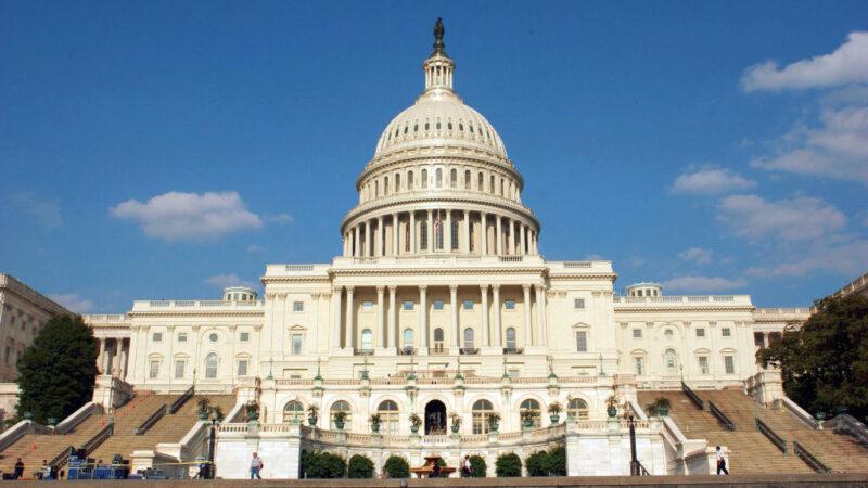 美議員提案 要求中共償還1.6萬億美元債券