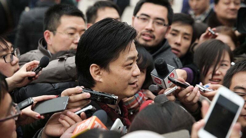 崔永元入院病例圖片流出 疑中毒失去意識