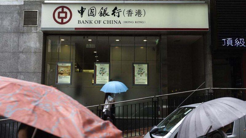 中资银行配合美国制裁 暂停为11名中港高官开账户