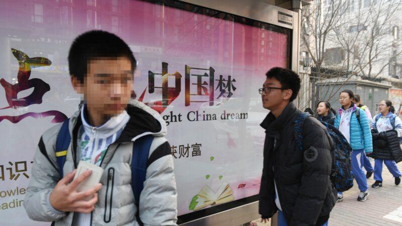 """王沪宁又出馊主意?中国小学课本现""""习语录"""""""
