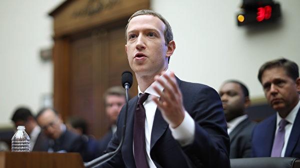楊威:臉書CEO扎克伯格說句實話 中共翻臉