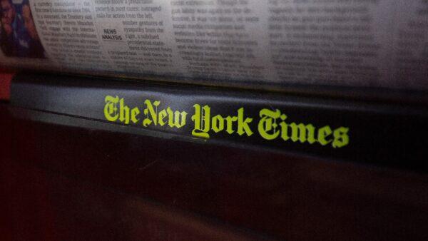 西方老牌媒體支持清華 「馬克思主義新聞」禍害世界
