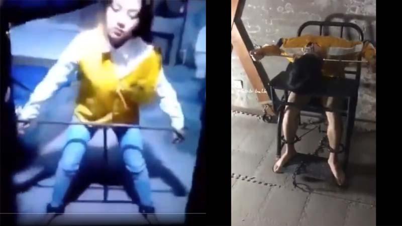 中共监所恐怖刑具视频流出 网友震惊(多视频)
