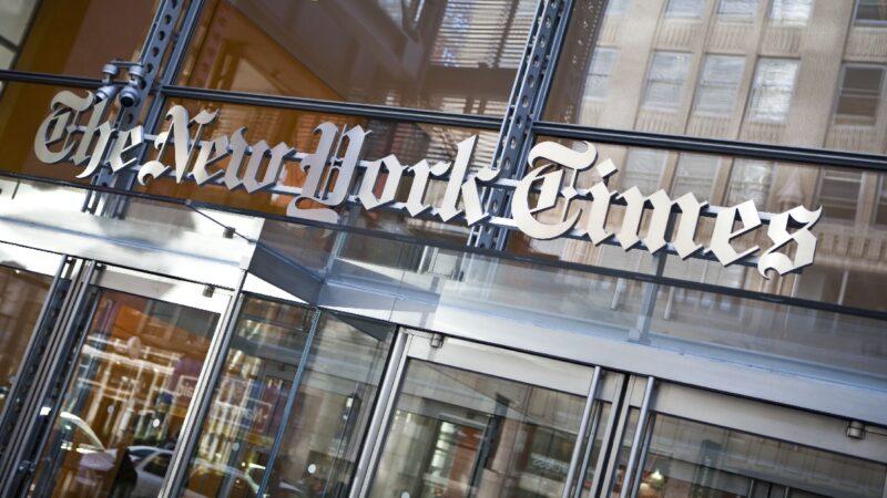 懼國會施壓調查 《紐時》悄刪數百中共廣告
