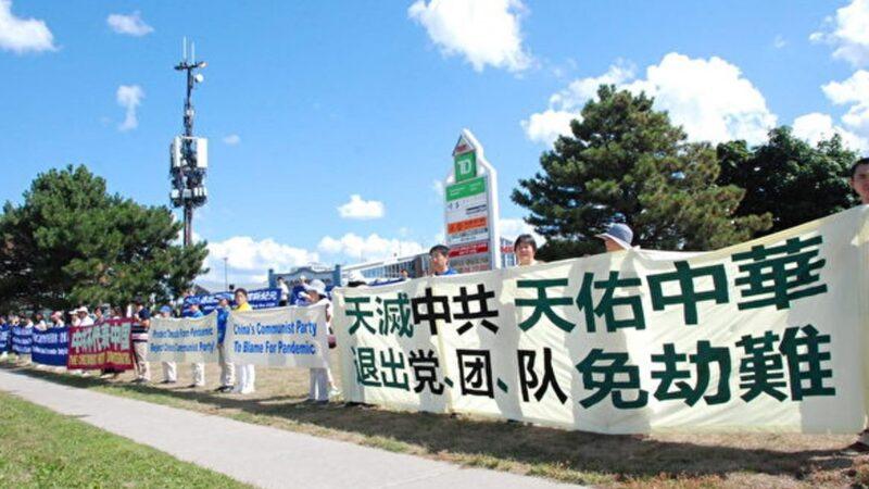 前凤凰记者:党媒员工天天翻墙 中共官员悄悄退党