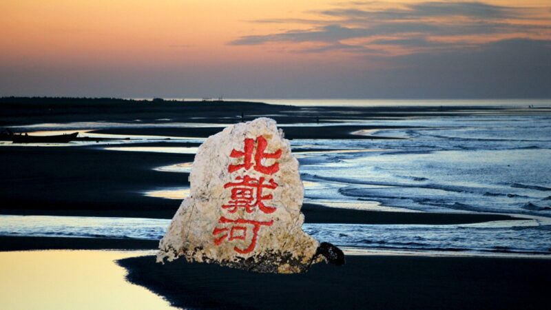 楊威:北戴河會議沒完 軍權之爭浮水面