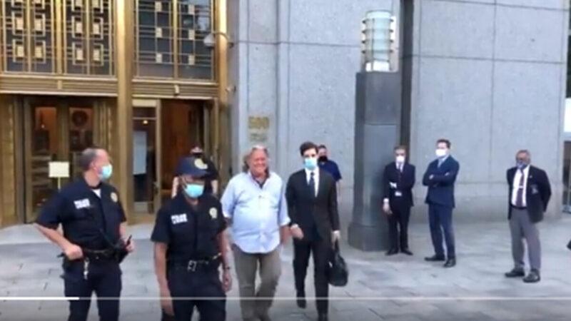 班农拒认罪获保释 步出法庭称指控是闹剧(视频)