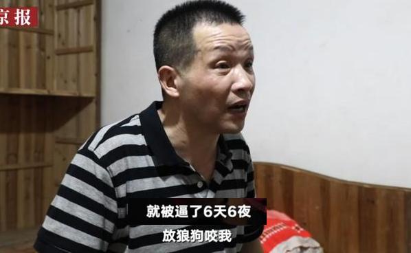 狼狗撕咬 冤狱27年 张玉环获赔496万仍难追责