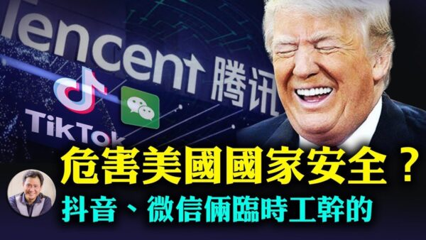 【江峰時刻】抖音、微信被判侵權 小案子上央視演給誰看?