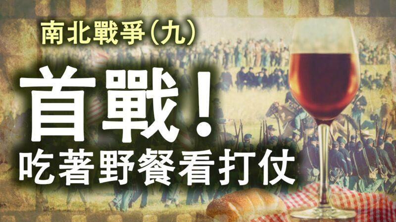 【江峰剧场】林肯当总统历经磨难,甚至失去生命
