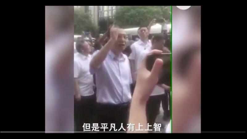 《石涛聚焦》李克强亲临重庆  故意嘲讽习近平
