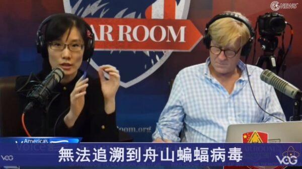 閆麗夢談疫情:中共在研發更可怕病毒(視頻)