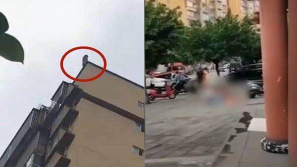 四川少女25楼坠亡!父亲欲接反被砸死