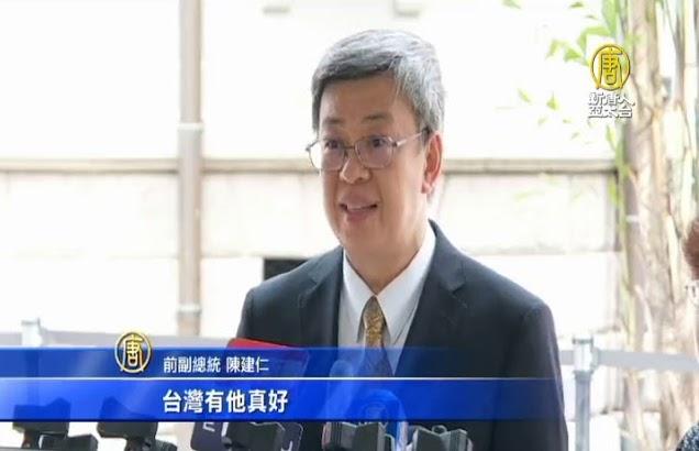 63國逾500政要悼李登輝 蔡總統再赴會場鞠躬告別