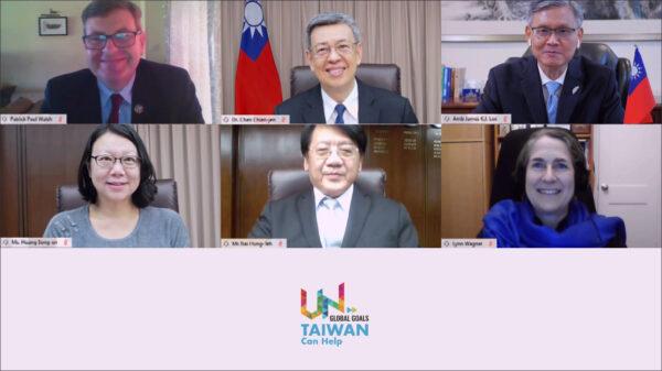 經文處舉辦 「臺灣模式:武漢肺炎疫情下堅定邁向永續發展目標」視訊研討會