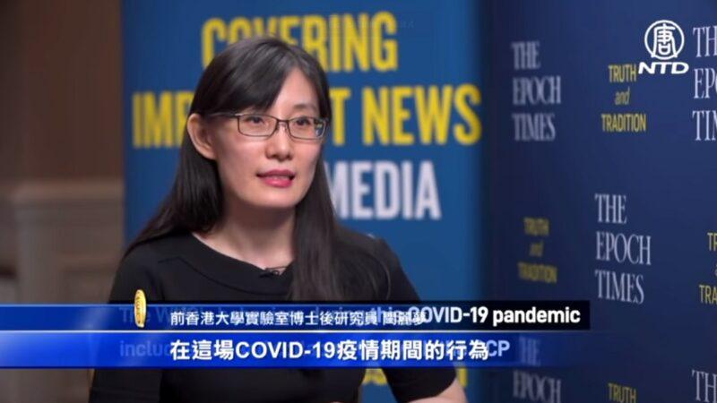 公開武漢實驗室人造新冠病毒 閆麗夢推特帳戶遭凍結