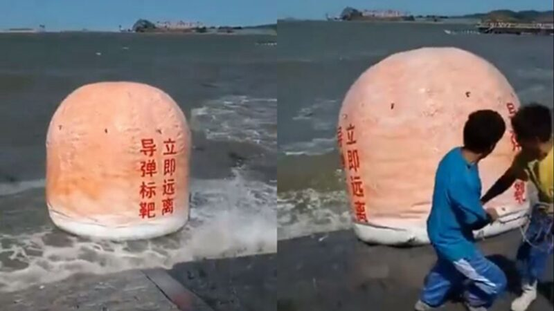 又脱靶了? 民众海边捡到中共导弹标靶(视频)