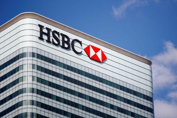 88國調查:匯豐渣打等多國大銀行涉嫌「幫罪犯洗錢」