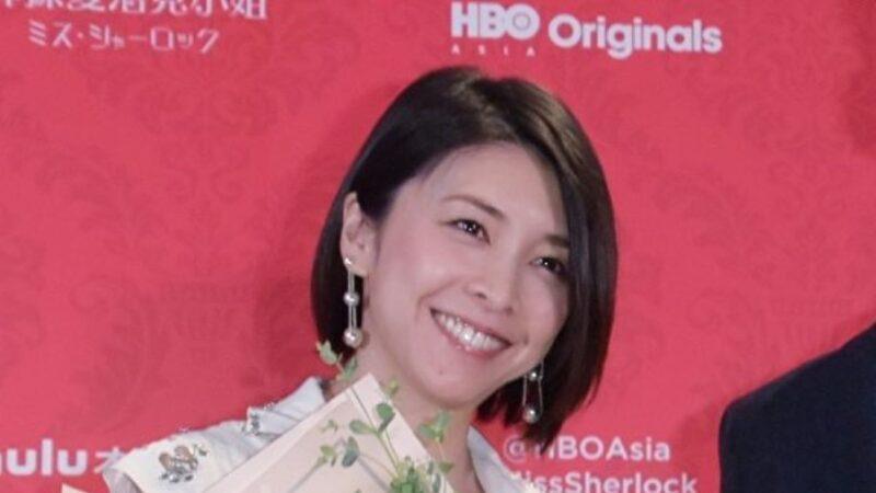 竹内结子于家中身亡 享年40岁