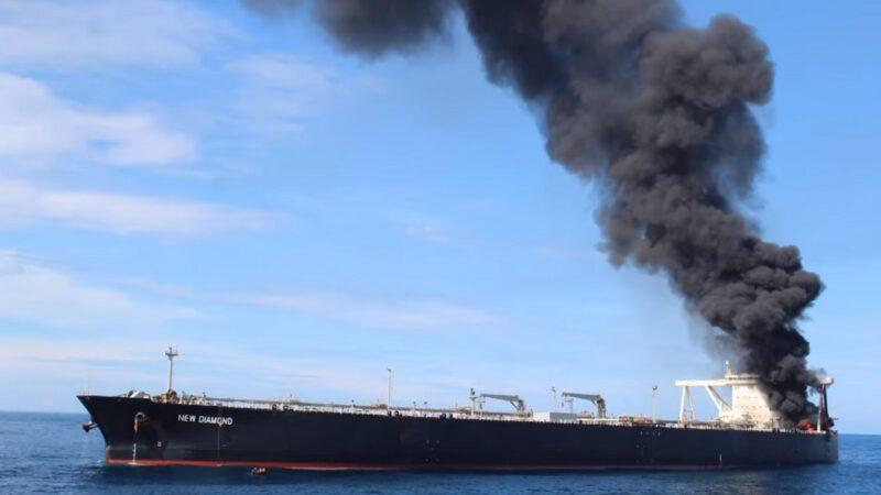 疑锅炉爆炸 载约200万桶石油油轮斯里兰卡外海火灾