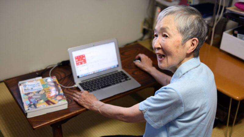 人生沒有太晚這一說 世界最年長的「程序員奶奶」