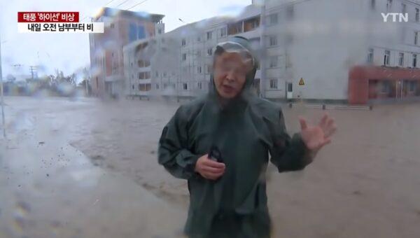 美莎克台风酿数十死伤 朝鲜惩罚地方官员不遵党令
