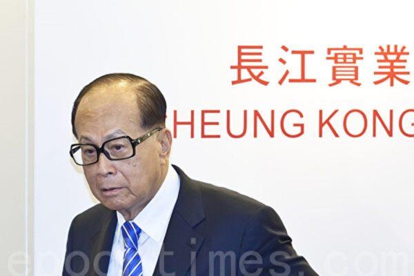 李嘉誠再售北京上海兩處物業 總值500億