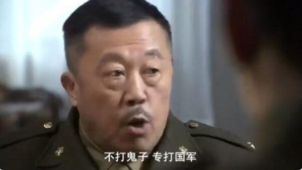 大陆一抗战剧爆红 国军怒斥中共:不打鬼子 专打国军(视频)