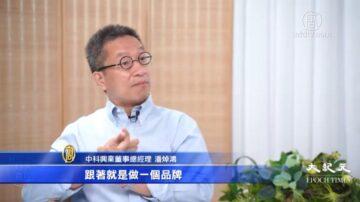 """港商人团结寻出路 不让""""香港制造""""成绝响"""