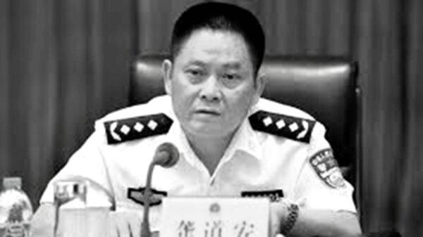 十九大後上海首虎 公安局長龔道安被免職