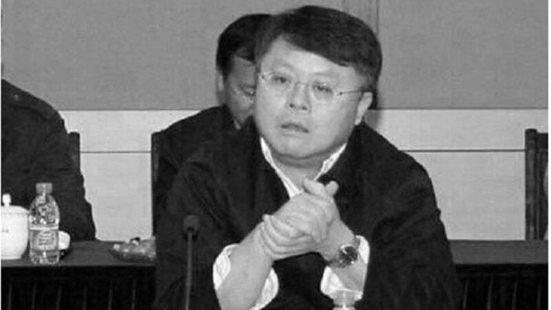 或涉江澤民長子江綿恆  上海退休高官獲刑16年