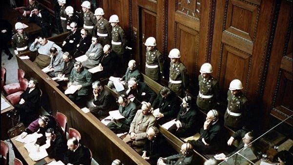 田雲:審判納粹戰犯與清算共產主義罪行