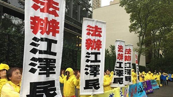 王友群:江澤民等全在撒謊 一較真就現了原形
