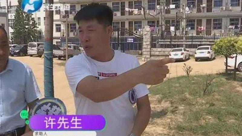 河南醫院活嬰當死嬰 裝塑料袋致嬰兒腦癱(視頻)