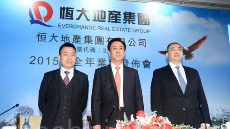恆大債券暴跌20% 「殭屍企業」對北京構成挑戰