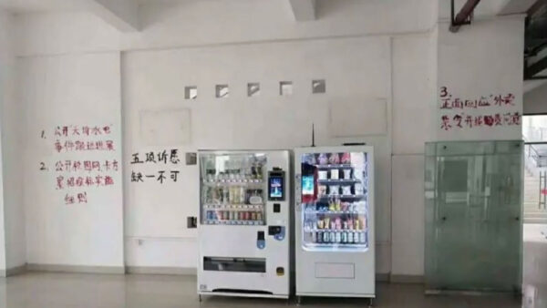中共「防疫」封閉高校 多地學生「喊樓」爆示威潮