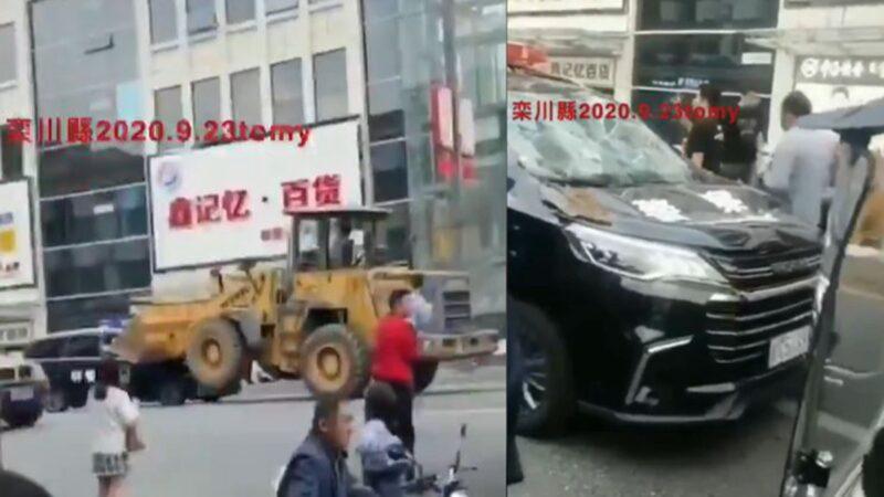 陆男开铲车怒砸警车 现场视频网络疯传