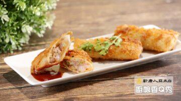 厨娘香Q秀:港式点心 脆皮鲜虾卷/黄金芝麻球