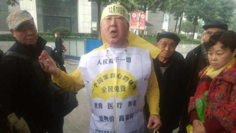 重慶老人街頭演講:共產黨把我們害得太苦了(視頻)