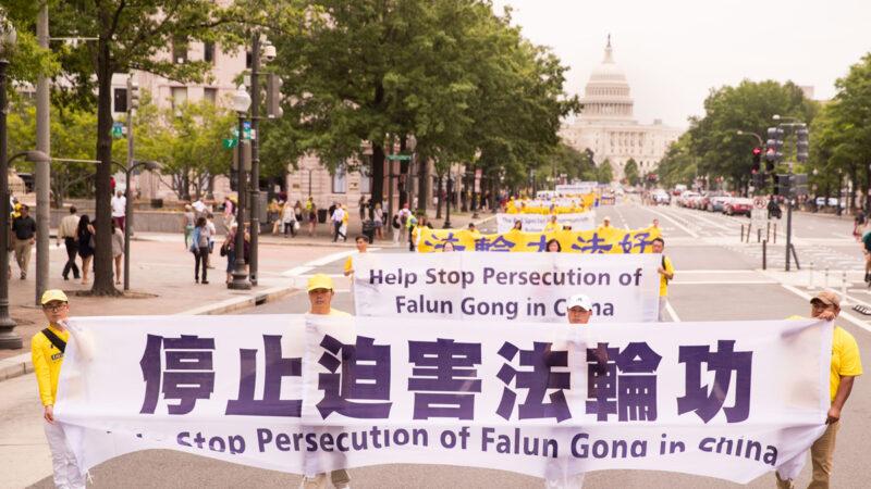法轮功学员郭书欣遭郑州监狱迫害离世