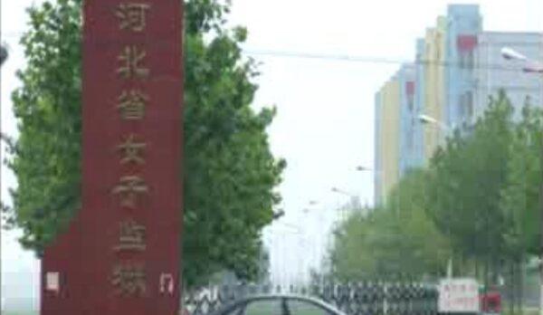 10次遭绑架 70岁法轮功学员柴淑珍被劫入狱