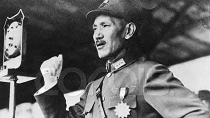 袁斌:中共关于国军不抗日的谎言
